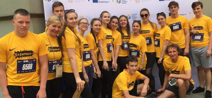 Run with Erasmus+